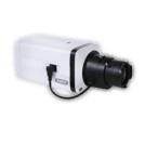 IP-Box-Kameras